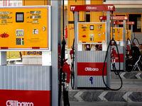 احتمال دو نرخی شدن بنزین