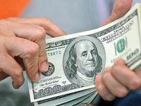 ادامه روند نزولی دلار