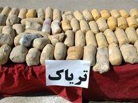 ۱.۶ تن مواد مخدر در مرز سراوان کشف شد