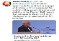 ظریف: پیام ایران واضح است