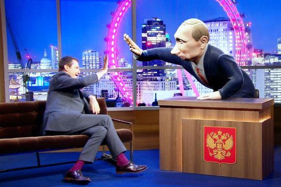 نمایش عروسک پوتین در BBC صدای کرملین را درآورد +عکس