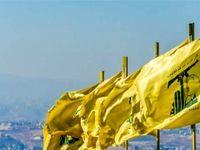 اقدام مضحک ارتش اسرائیل از ترس حزبالله +عکس