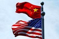 چین امپراتوری هک آمریکا را زیر سوال برد