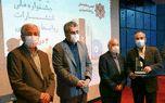 کسب ۳موفقیت روابط عمومی ذوبآهن اصفهان در جشنواره ملی انتشارات