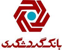 مجوز بانک مرکزی برای برگزاری دو مجمع «وگردش» همراه با 13 شرط صادر شد