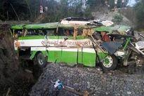 سقوط اتوبوس به دره در اندونزی با ۲۸کشته +عکس