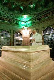 مراسم غبار روبی مضجع شریف، حضرت امام رضا(ع)