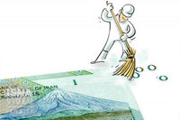 آیا برنامه حذف چهار صفر از پول ملی تورم را کاهش میدهد؟