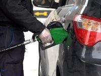 آرامکو قیمت بنزین را کاهش داد/ سوخت در عربستان نیمبها شد