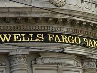جریمه سنگینتر در انتظار سومین بانک بزرگ آمریکا