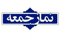 نماز جمعه پنجم اردیبهشت تهران و مراکز استانها اقامه نمیشود
