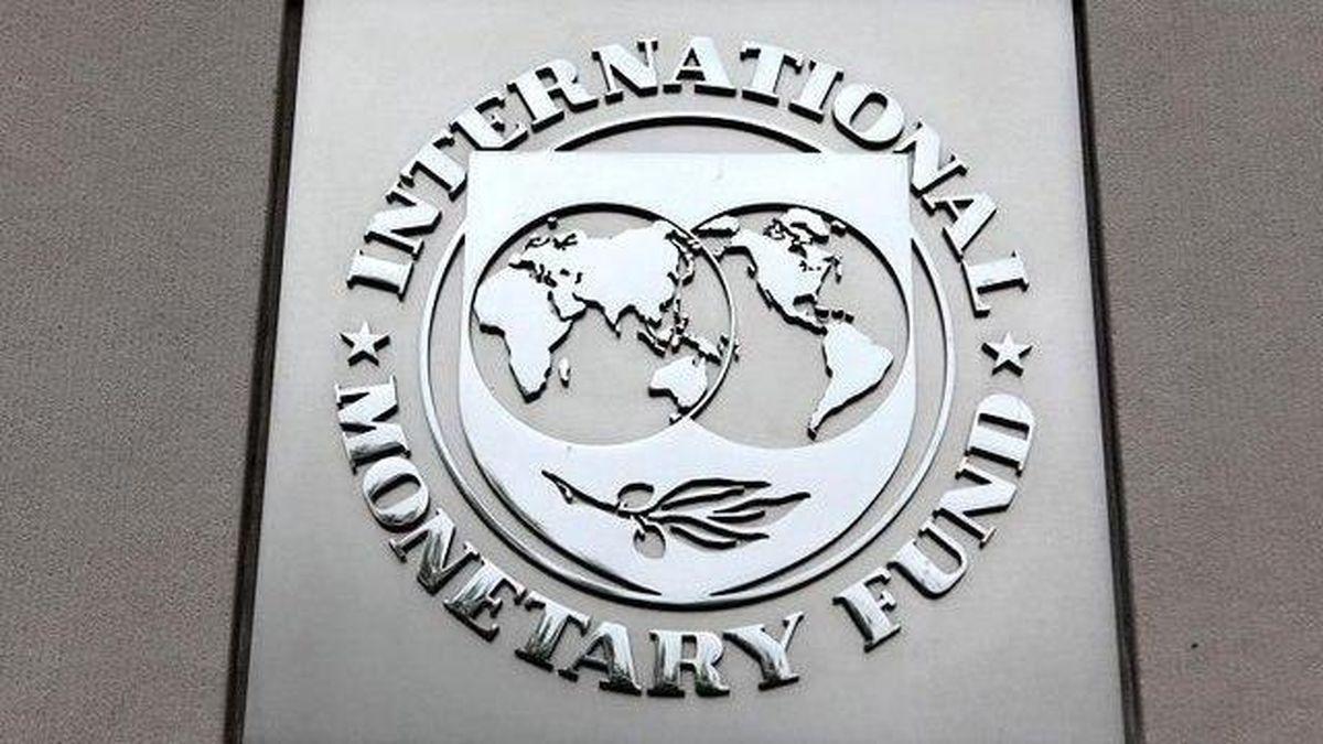 صندوق بینالمللی پول تخمین خود از منابع ارزی ایران را اصلاح کرد / ذخایر ارزی ایران ۱۱۵میلیارد دلار اعلام شد