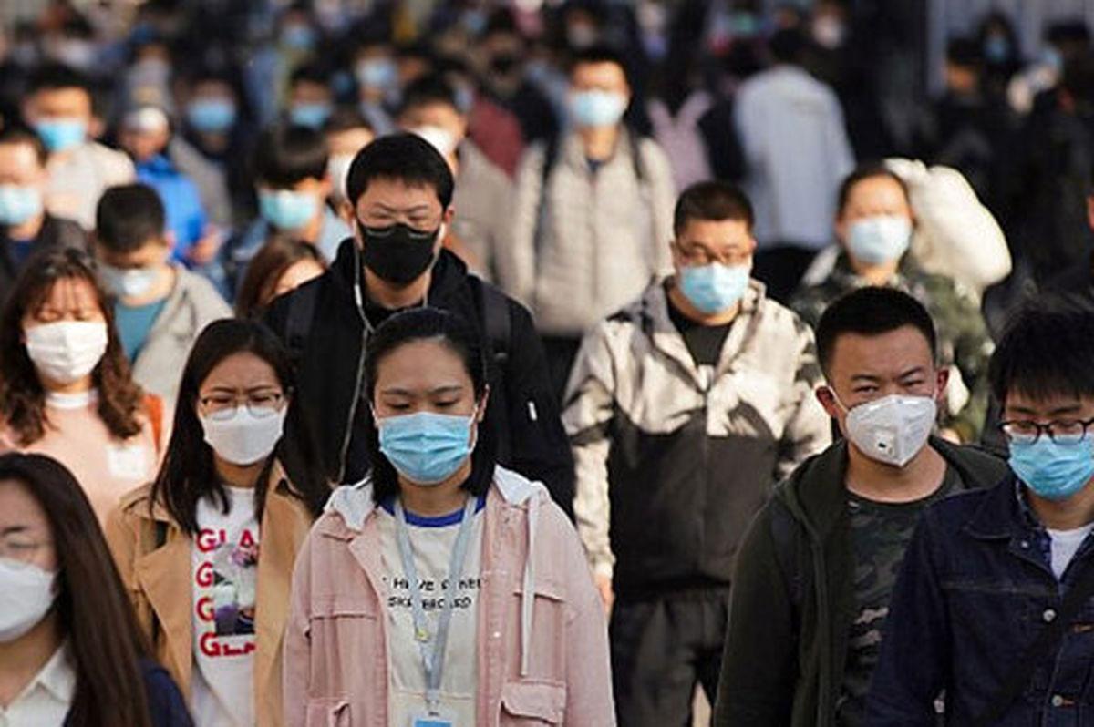 کرونا در چین رنگ عوض کرد