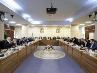 نشست مجمع تشخیص مصلحت نظام آغاز شد