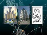 ۳دانشگاه ایرانی در میان جوانترین دانشگاههای معتبر دنیا