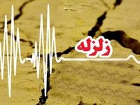 وقوع زمینلرزه ۴.۱ریشتری در استان فارس