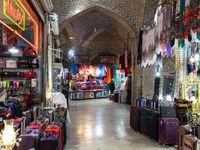 روزهای بیرونق بازار ارومیه +عکس