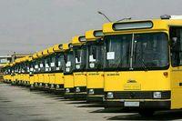 نرخ جدید کرایه اتوبوس در تهران و حومه
