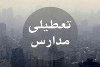 کدام مدارس استان تهران فردا تعطیل است؟