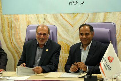امضا تفاهمنامه همکاری بین بانک ملت و صندوق نوآوری و شکوفایی +تصاویر