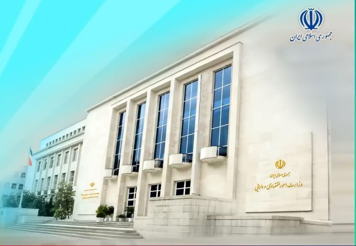 مشارکت در اصلاح نظام بانکی اولویت نخست وزارت اقتصاد/ تاکید بر گسترش پایه و ارتقای عدالت مالیاتی