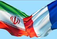 فرانسه برای معرفی سفیر جدید در ایران شرط گذاشته است