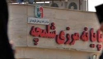 6سال خادمی زوار امام حسین در مرز شلمچه +فیلم