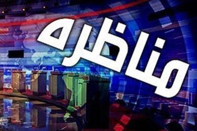 تجدیدنظر در مصوبه پخش غیرزنده مناظرات انتخاباتی از رسانهملی