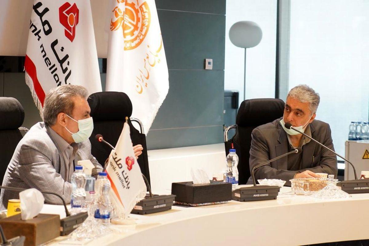 ارتقای همکاری بین شرکت ملی مس و بانک ملت
