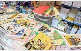 حجم زیاد کتب درسی عامل استرس دانشآموزان