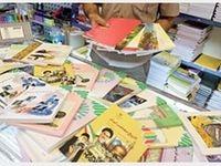 ارسال کتب درسی دانشآموزان ایرانی به خارج از کشور