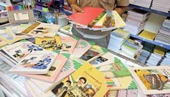 ثبت نام کتب درسی کلاس اولیها آغاز شد