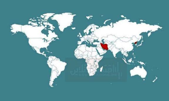 نمایش نام ایران و کره شمالی در لیست سیاه FATF