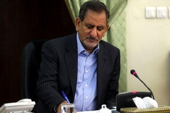 معافیت مالیاتی هواپیمای ایران۱۴۰