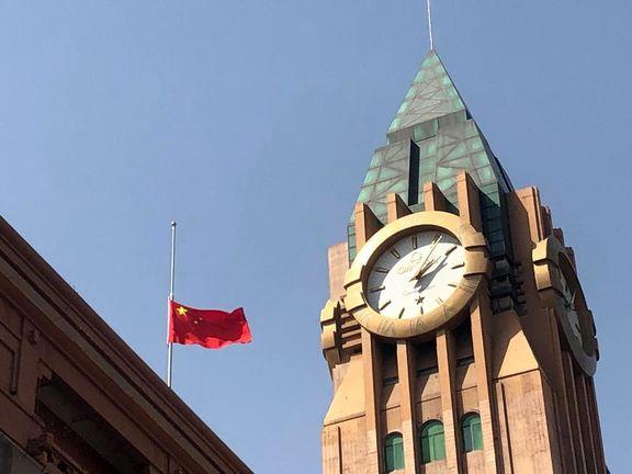 ادای احترام چین به قربانیان کووید-۱۹ +عکس