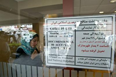 حمله به دفتر حافظ منافع ایران در آمریکا تایید شد