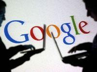 ویژگی جدید گوگل برای کمک به نوشتن سریعتر