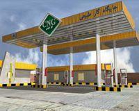 ابلاغ افزایش نرخ قیمت CNG/ آیا پس از این نوبت گرانی بنزین است؟