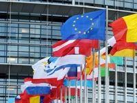 بزرگترین اقتصادهای اروپا کدام کشورها هستند؟