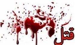 قتل هنگام رقص در عروسی