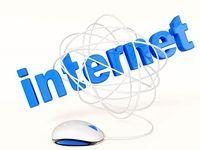 مدل قیمتگذاری اینترنت تغییر میکند