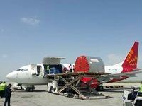 کمکهای امدادی هند برای سیلزدگان وارد تهران شد