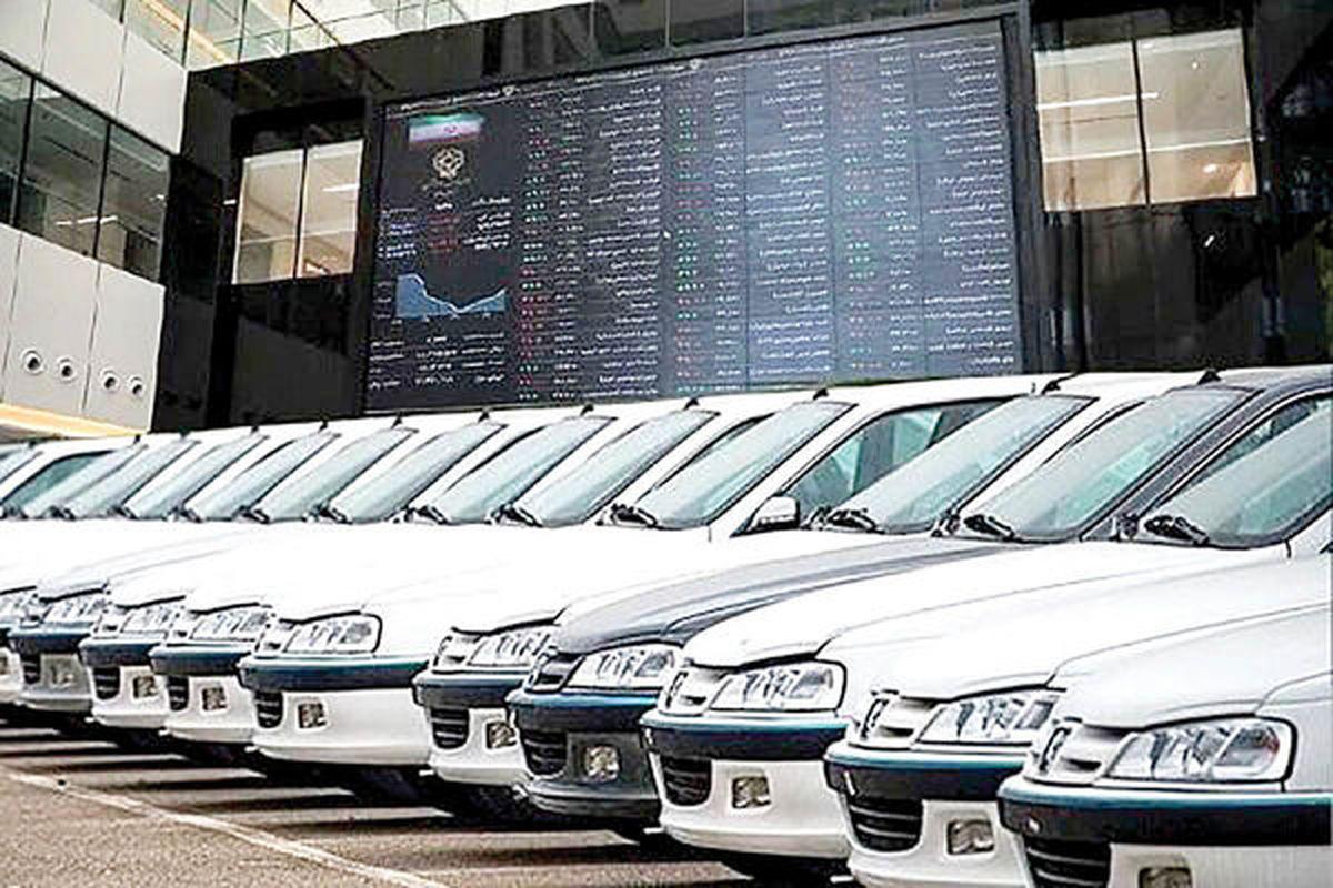 ابهامات چگونگی عرضه خودرو در بورس