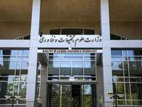 شعب دانشگاههای برتر دنیا در ایران راهاندازی میشود