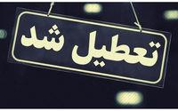 تعطیلی ادارات و بانکهای خوزستان