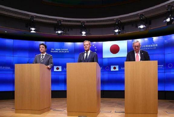 حمایت ژاپن و اتحادیه اروپا از برجام