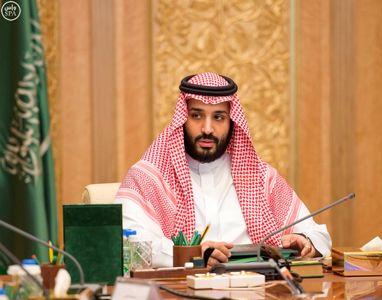 در سفر مقتدی صدر به عربستان چهگذشت؟ +عکس