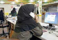 ساعت کار ادارات استان تهران به ۶صبح تا ۱۴تغییر کرد