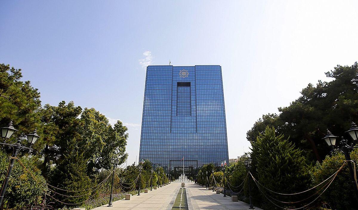 بانک مرکزی هیچ گونه درگاه پرداخت بانکی ندارد/ مردم اطلاعات حسابشان را افشا نکنند