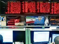 رونمایی از برگهای برنده بانک صادرات در گزارش تفسیری 9ماهه